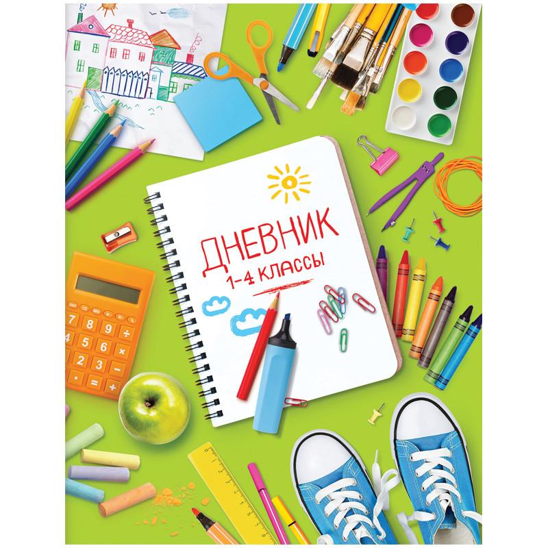 Дневник школьника обложка картинка