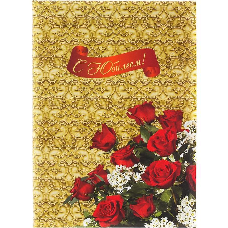 адресные открытки с поздравлениями искусственных цветов